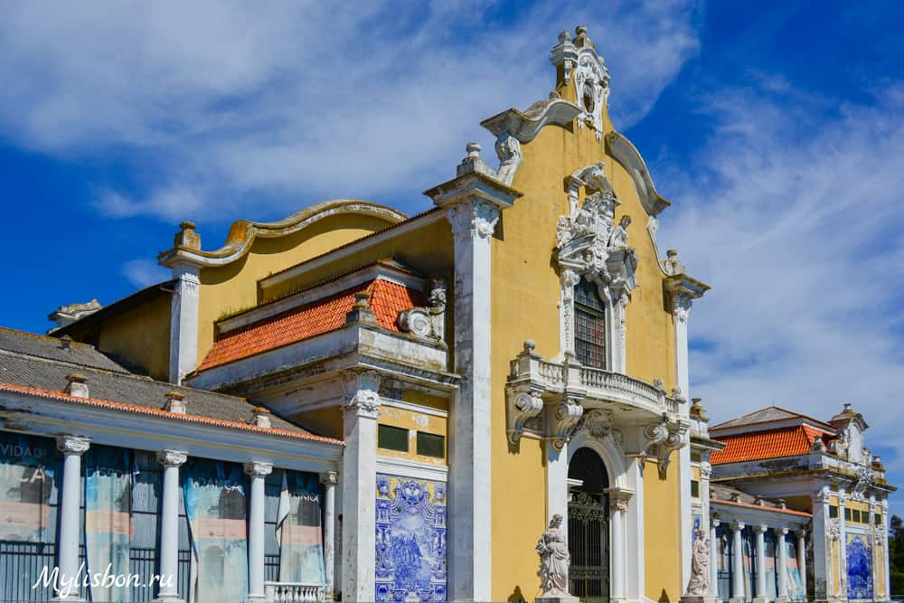 Павильон Карлуш Лопеш в Лиссабоне