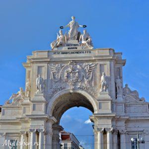 Арка в Лиссабоне