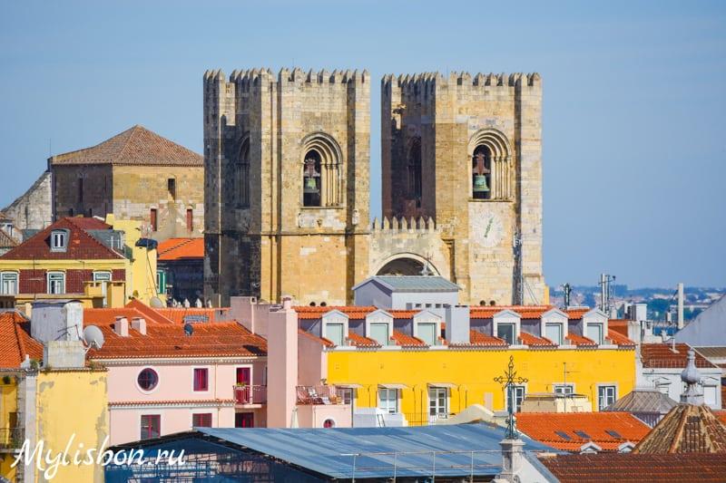 Кафедральный Собор Лиссабона (Sé de Lisboa)
