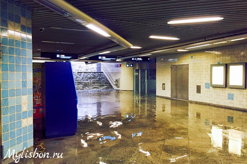 13.10.2014 — Сильный дождь в Лиссабоне вызвал очередные подтопления станций метро