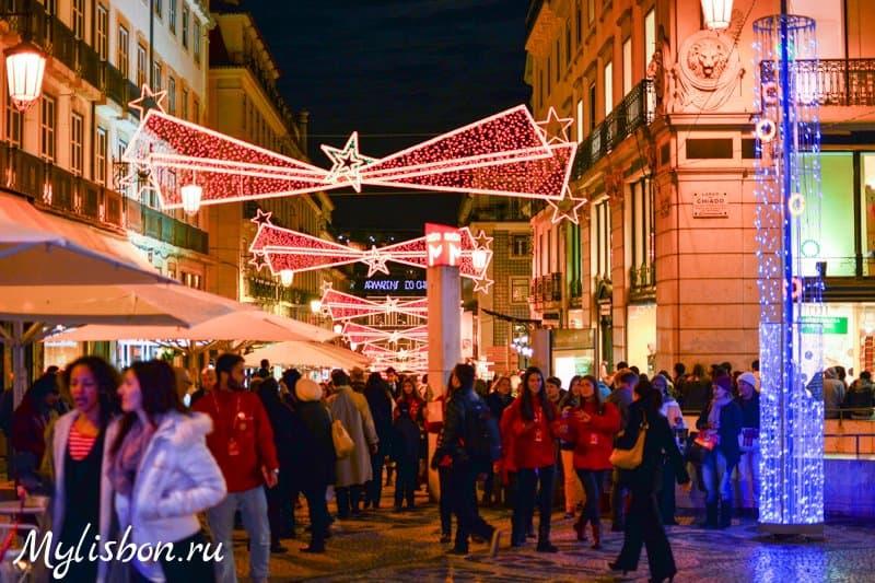 Рождество в Лиссабоне
