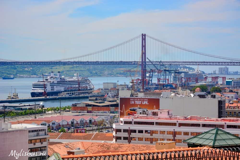Санта Катарина в Лиссабоне