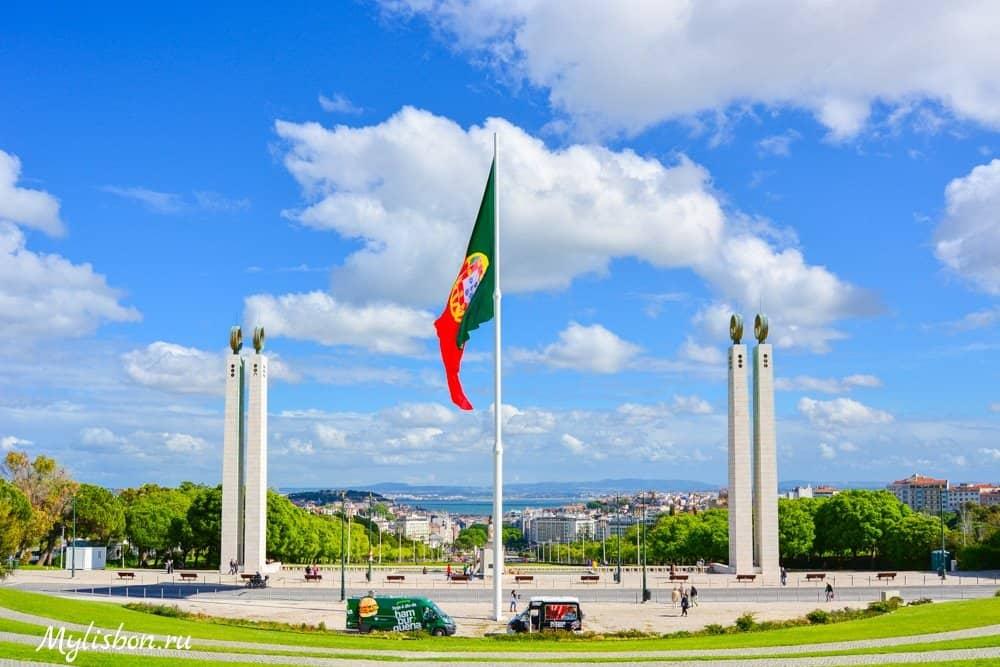 Флаг Португалии - Парк Эдуарда 7