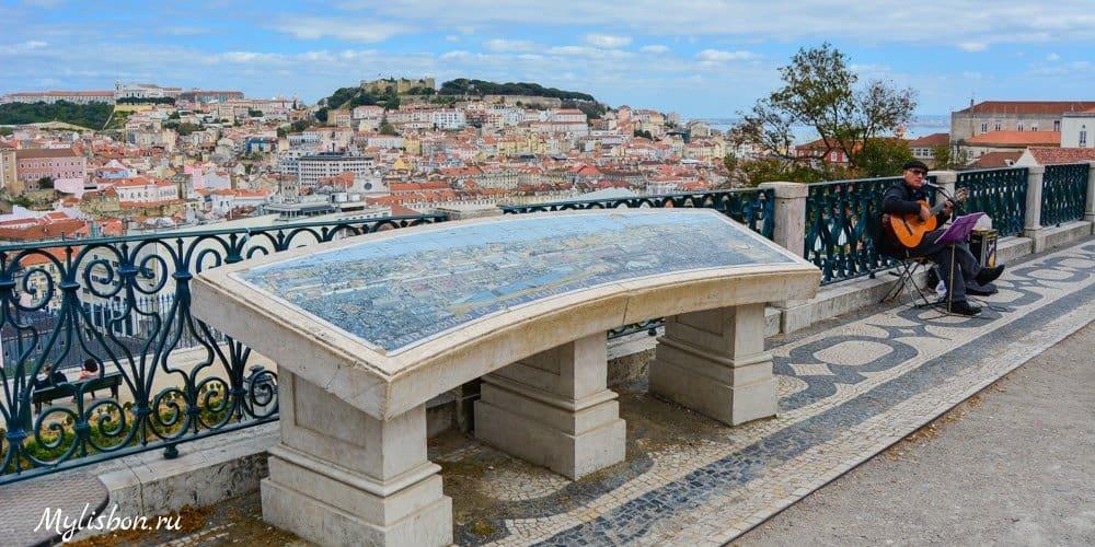 Смотровая площадка Сан Педру де Алкáнтара - Лиссабон