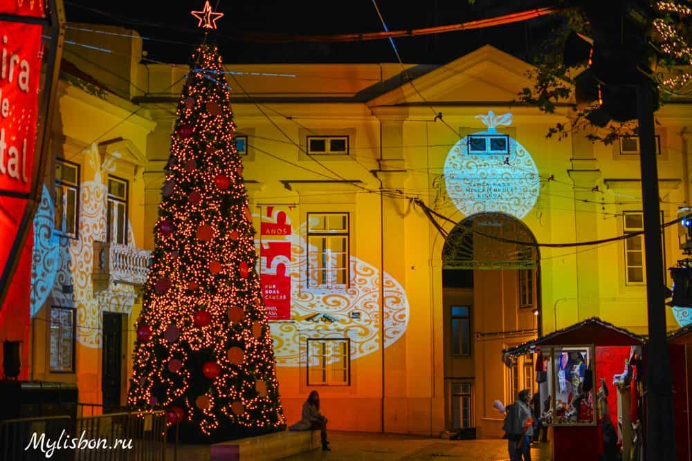 Лиссабон в Рождество 2013 - Сан Рок