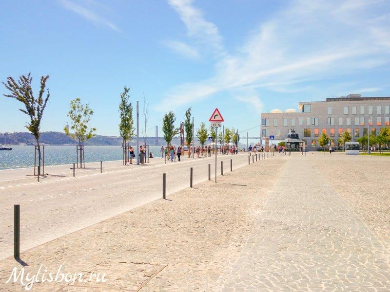 Avenida da Ribeira das Naus