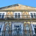 Пивная фабрика Триндад в Лиссабоне