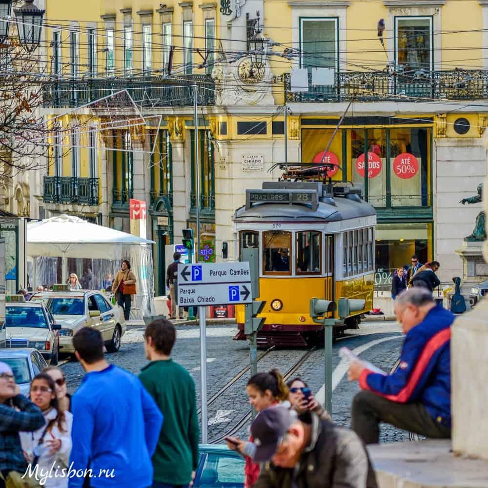 Трамваи в Лиссабоне