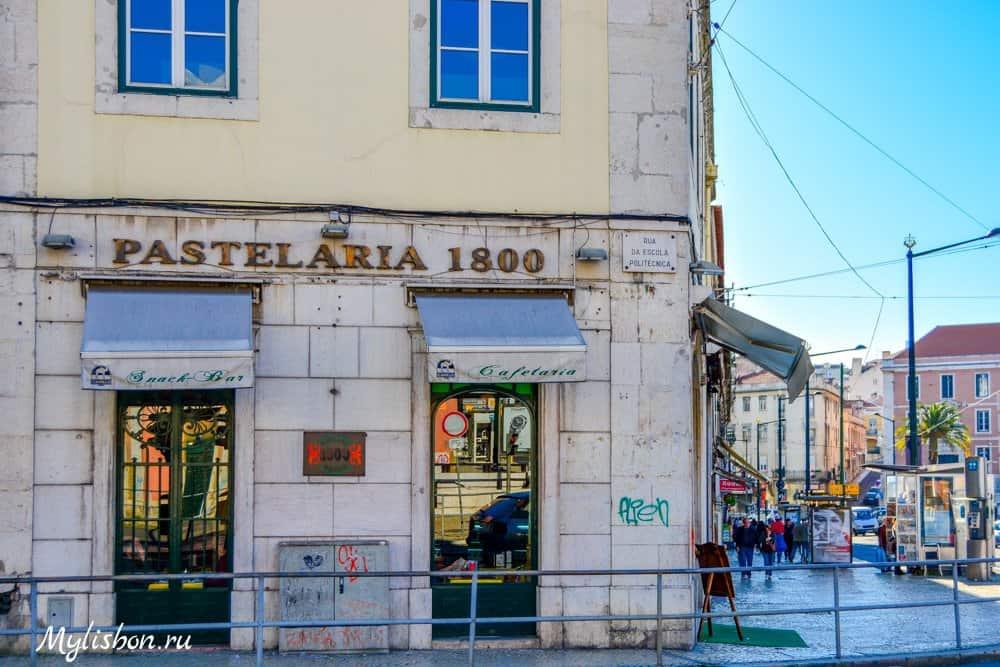 Кафе в Лиссабоне 1800