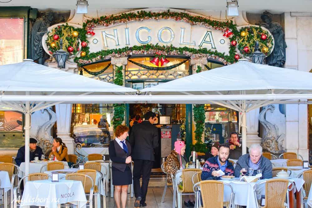 Кафе Никола в Лиссабоне