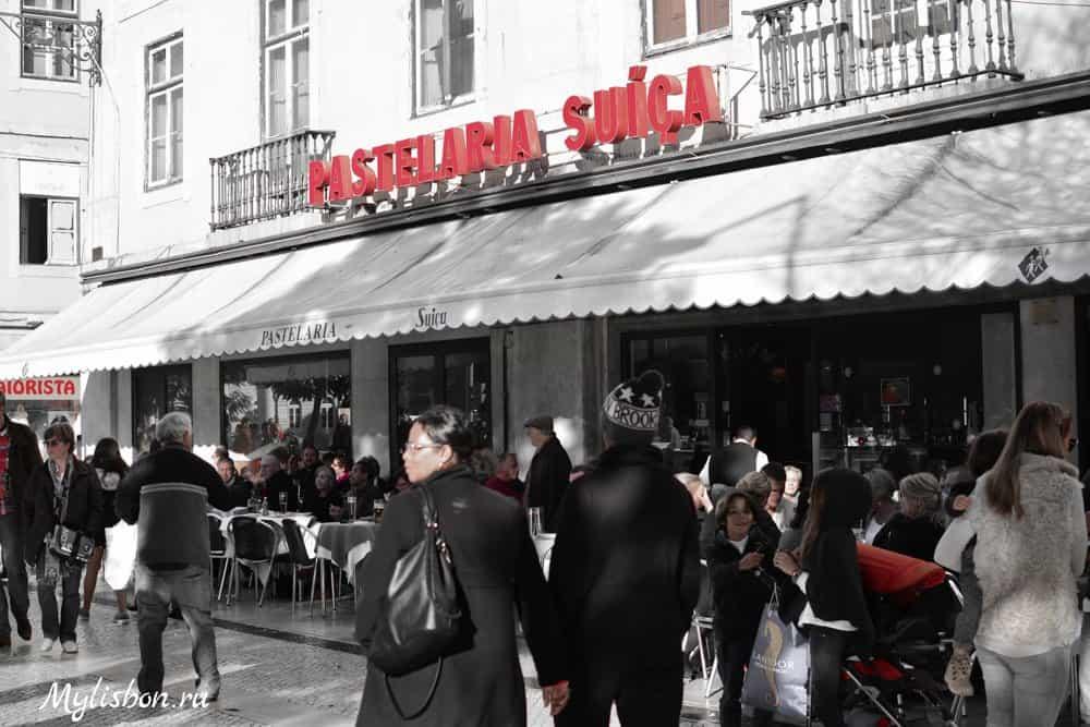 Паштелария Суиса (Швейцария) в Лиссабоне