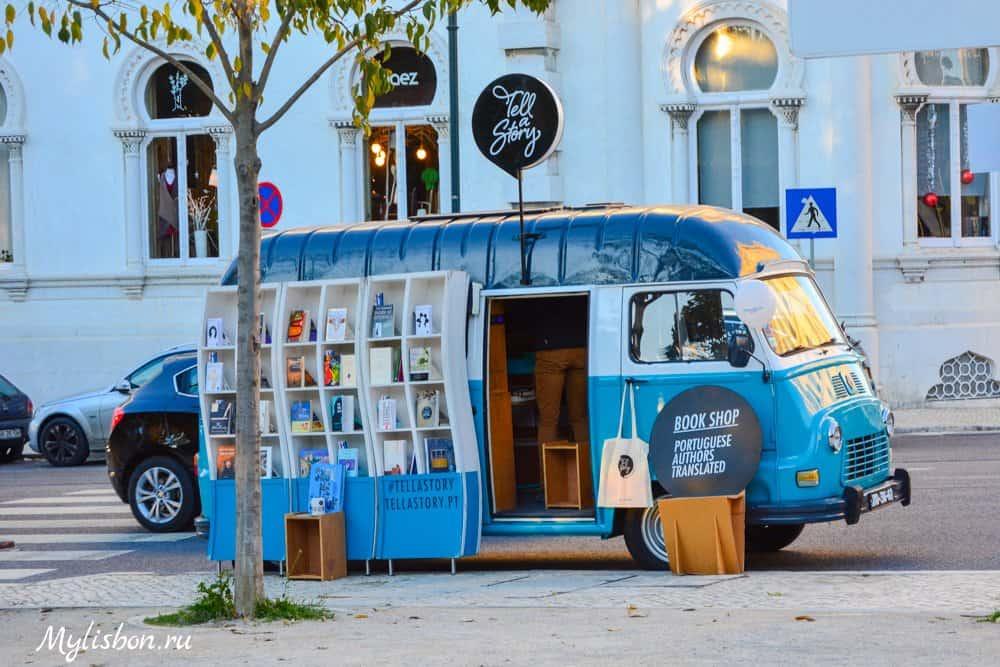 Книжный фургон в Лиссабоне Tell a story