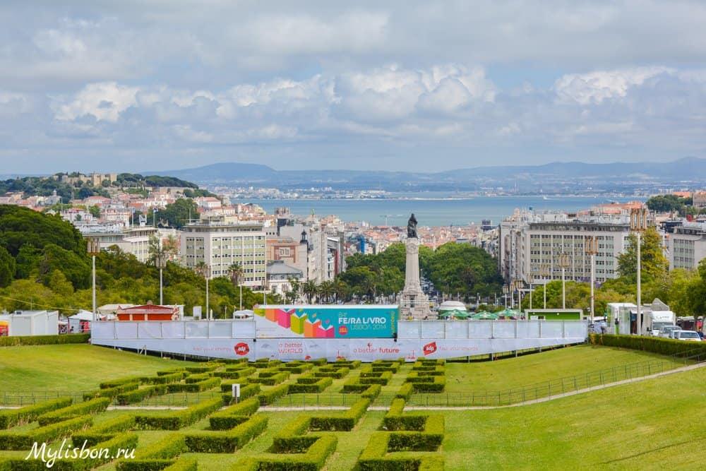 книжная ярмарка Feira do Livro 2015 в Лиссабоне