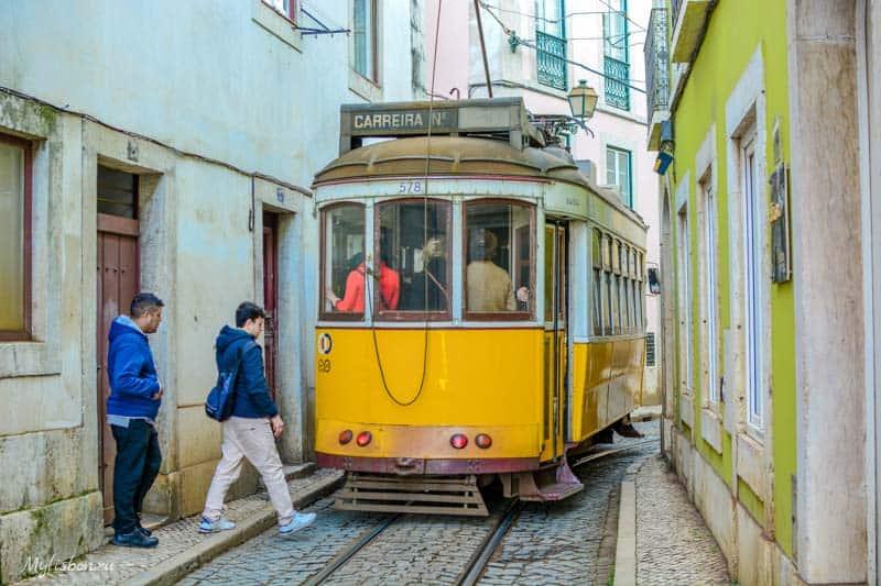 Не следует делать в Лиссабоне