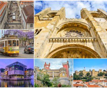 Что посмотреть в Лиссабоне — Топ 10 достопримечательностей