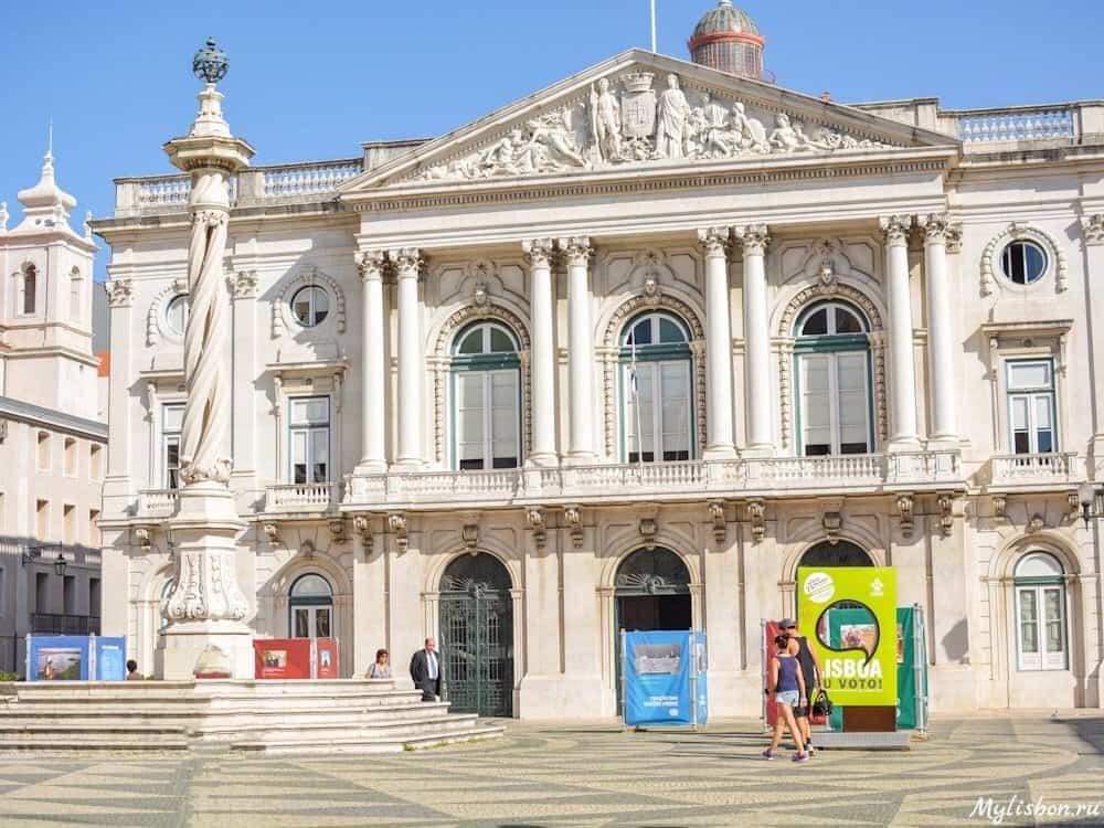 Муниципальная площадь Лиссабона