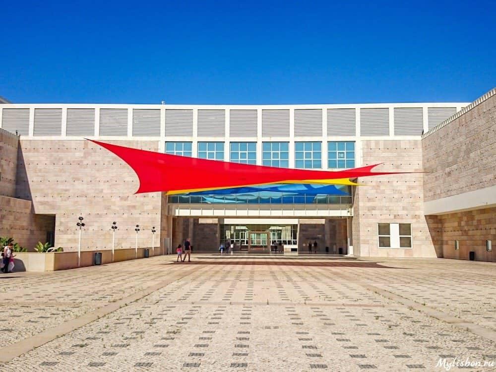 Музей Берардо