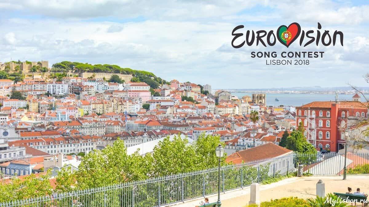 Евровидение в Португалии 2018