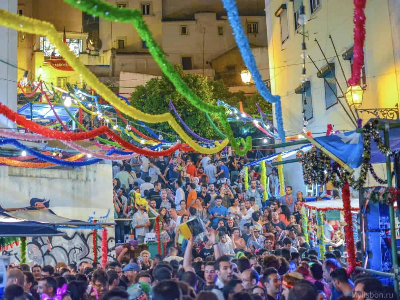 Лиссабонские праздники Фешташ де Лишбоа